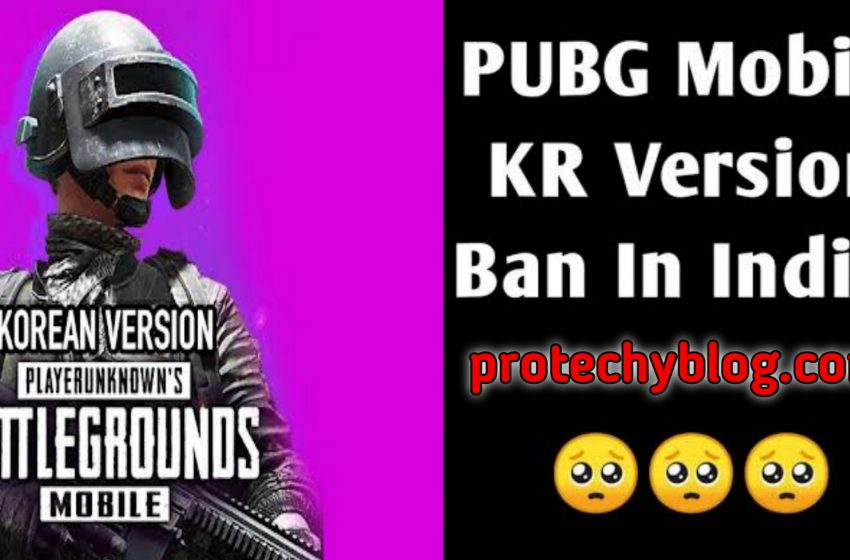 Is Pubg Mobile Korea Version Ban in India ?